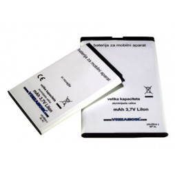 LG P970 - baterija