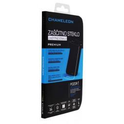 BlackBerry Z10 - Zaščitno steklo Premium (0,3)