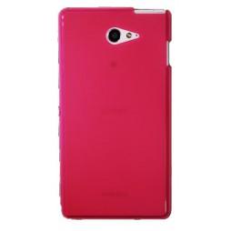 Sony Xperia M2 Aqua - Gumiran ovitek (TPU) - roza-prosojen mat