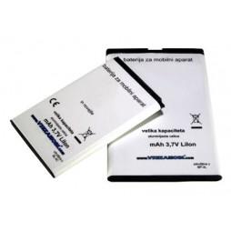 Samsung Galaxy A3 - baterija